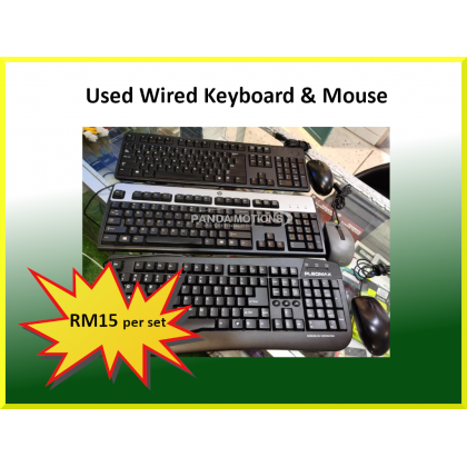 Used Wired Keyboard & Mouse Set